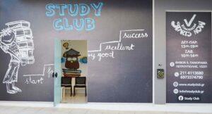 Κέντρο Μελέτης Study Club